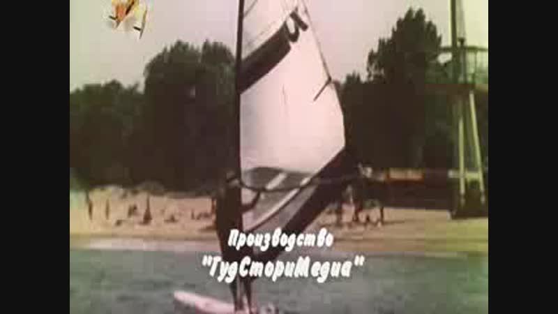 Восьмидесятые 1 сезон 10 серия