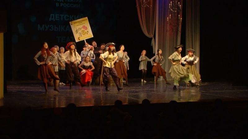 Год театра стартовал в Белгороде