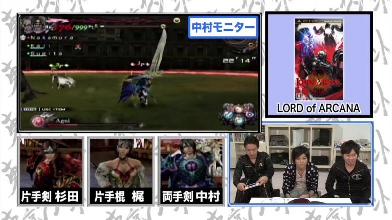 [Ohys-Raws] Tokyo Encounter - 06 (AT-X 1280x720 x264 AAC)