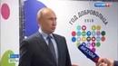 Вести-Москва • Вести-Москва. Эфир от 05.12.2018 1700