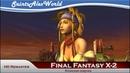 24| Final Fantasy X-2: HD Remaster Японская озвучка - Приговор Рина для Рикку.