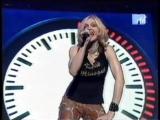 Мадонна о майке с Кайли Миноуг (MTV Russia 2001)