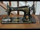 1924 Singer Model 15-30 Sewing Machine w/Zigzag Attachment