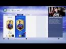 Vobon Games FIFA 19 ПОЙМАЛ ОЧЕНЬ РЕДКОГО ИГРОКА 2 РАЗА ВОЛКАУТ