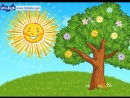 05_ МR SUN для всех уровней