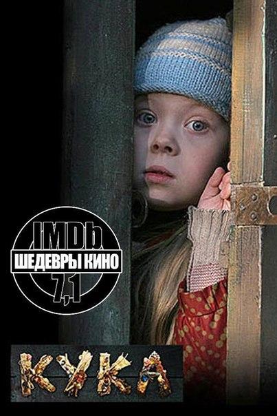 Гениальный российский фильм, от которого никто не сумеет сдержать слезы.
