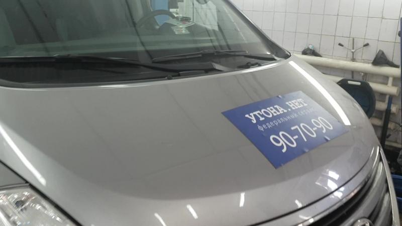 Установка HYDRONIC III D4E 12В (дизельный) на Hyundai Starex