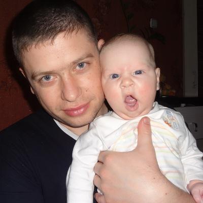 Марина Кадесникова, 16 января 1985, Ленинск-Кузнецкий, id46288846