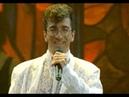 Александр Буйнов - Красавица-жена (Песня Года 1994 Финал)