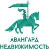 Авангард Недвижимость.Продать квартиру в Минске.
