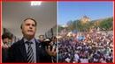 Últimas notícia de hoje : MANIFESTANTES FAZEM ATOS CONTRA BOLSONARO EM PELO MENOS 40 CIDADES
