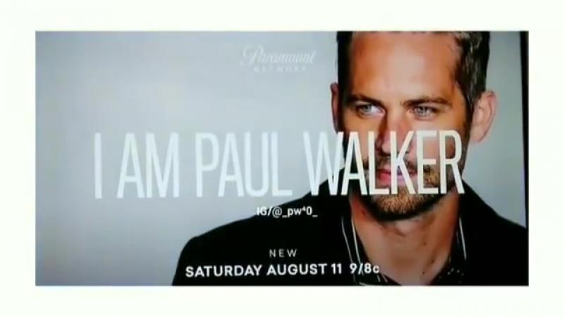 Кадры из готовящегося документального фильма Я - Пол Уокер, который зрители в США смогут увидеть 11 августа 2018 г.