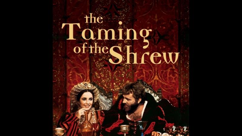Укрощение строптивой The Taming Of The Shrew 1967 Михалёв 1080