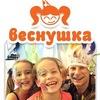 Веснушка – Детские праздники в Нижнем Новгороде