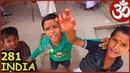INDIA Вриндаван Джайпурский Храм Виды с дрона Здесь как в компьютерной игре
