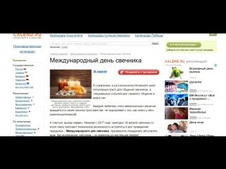 Сергей Маузер предложил 10 млн руб Михаилу Шуфутинскому за выкуп прав на песню «Свечи».