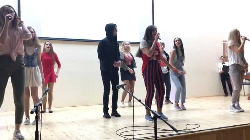 Подиум и Мариночка Козлякова – Танцуй пока молодая
