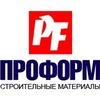 Проформ-СМ об обустройстве общественных помещени