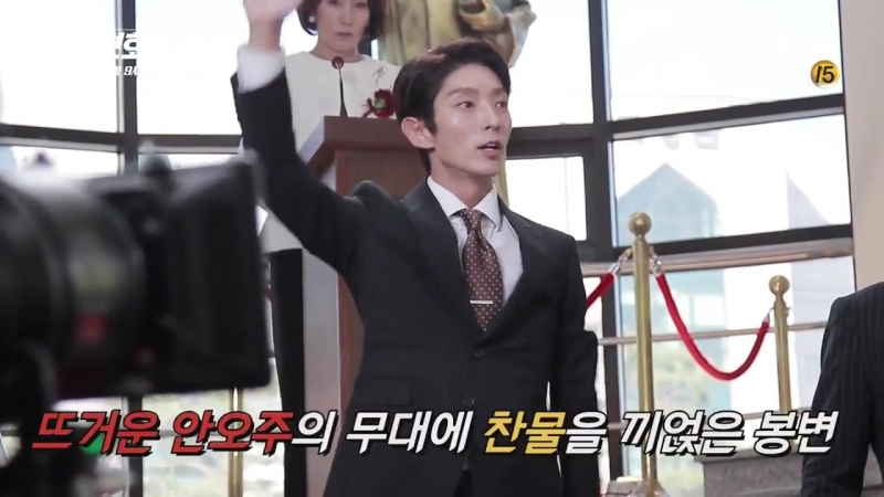 Lawless Lawyer EP 3 4 BTS JG jumps into water and SYJ cheers