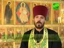 10 октября Священномученик Петр митр Крутицкий