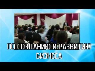 MBA Alex Yanovsky Brian Tracy present