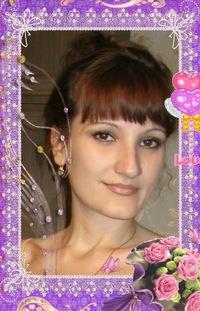 Виктория Ильина, 13 февраля 1992, Пенза, id141039222