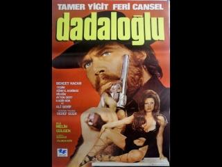 DADALOGLU (1971)Tamer Yiğit __ Feri Cansel _ Behçet Nacar _ Yeşim Yükselen