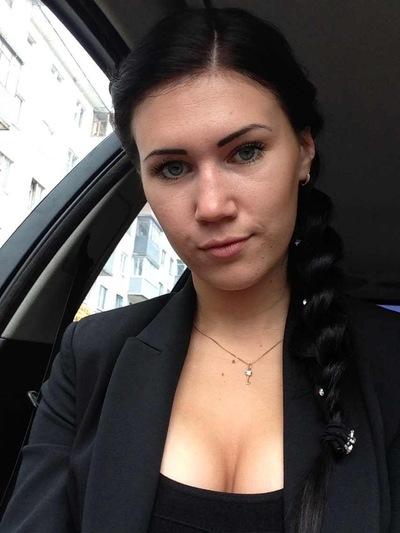Ирэн ***, 31 августа , Серпухов, id89308019
