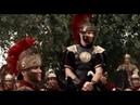 Сериал Рим Битва при Филиппах Цезарь против Помпея