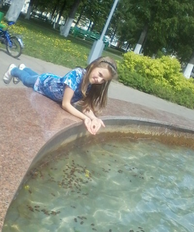 Алина Веремейчик, 18 августа 1999, Глуск, id200337688