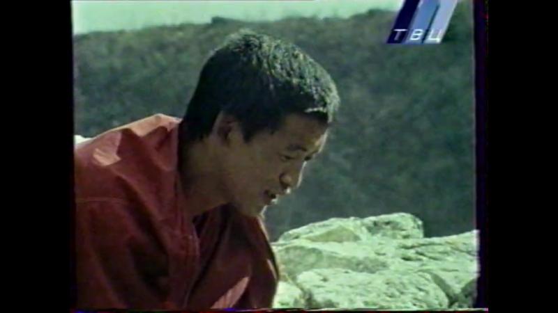 Документальный фильм Исчезающий мир Шерпы Гималаи ТВЦ 18 10 1999 смотреть онлайн без регистрации