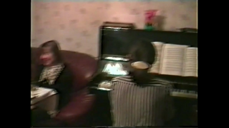 17.04.1998г. Уфа, Дуванский бульвар. Грузинская песня «Сулико» :)