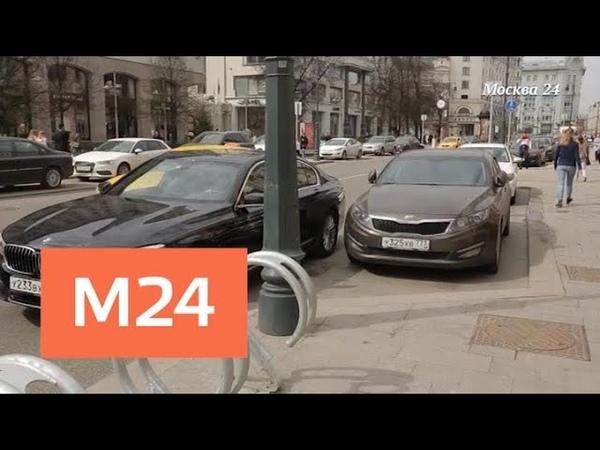Специальный репортаж: Стою, где хочу - Москва 24