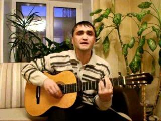 Tajik song with a guitar. ������ �����.