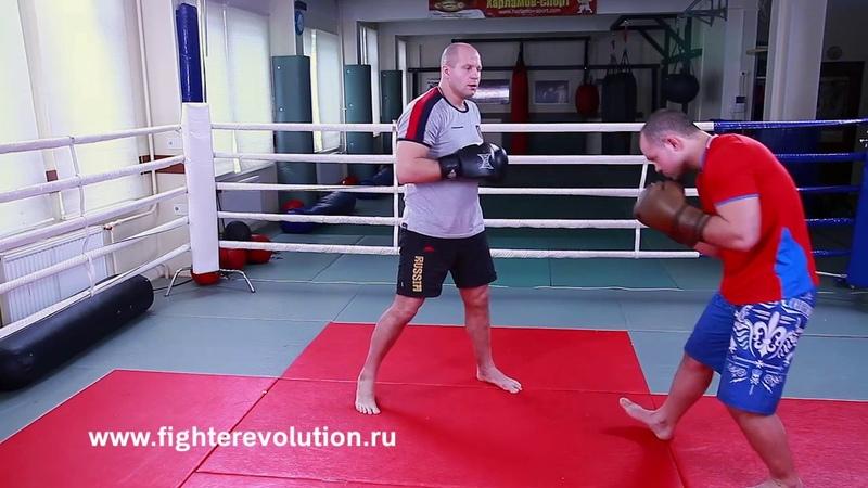 Фёдор Емельяненко Урок 6 Комбинации руки, руки и ноги Fedor Emelyanenko lessons HD