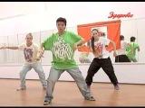 Танцы. Видеоуроки. Hip Hop. Хип Хоп. Урок 3