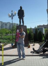 Алексей Абраменко, 19 июня 1985, Москва, id81947031