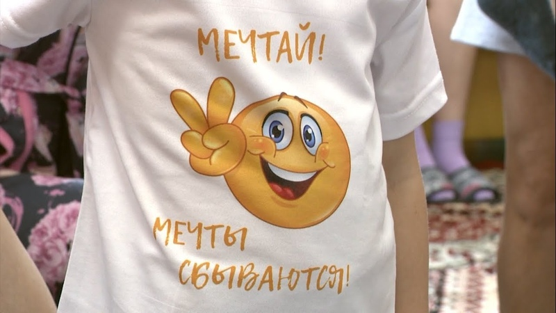 Эстафета добрых дел в Белгороде