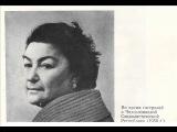 Мария Гринберг. Сергей Рахманинов. Концерт №3