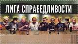 СТОЛ Fresh Blood (Rickey F, Oxxxymiron, Смоки Мо, Jubilee, Alphavite, Galat, Redo) #dropdead
