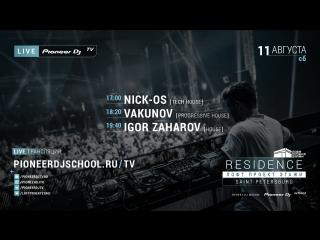On-Line трансляция Pioneer DJ TV | Residence @ ЛОФТ ПРОЕКТ ЭТАЖИ - Суббота 11 Августа