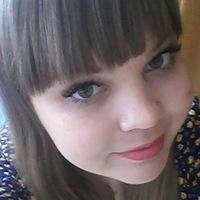 Svetlana Kazakova