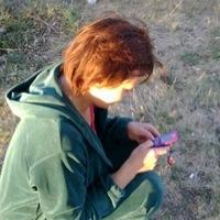 Наталия Платонова, 30 января 1990, Новочеркасск, id216003018