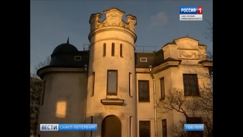 В Выборгском районе начали реставрировать дом купца Котлова