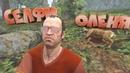 Grand Theft Auto V Приколы, Смешные моменты, Фейлы ГТА 5 GTA 5