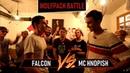 Wolfpack Tournament 1: Falcon VS MC HNOPISH (ФИНАЛ)