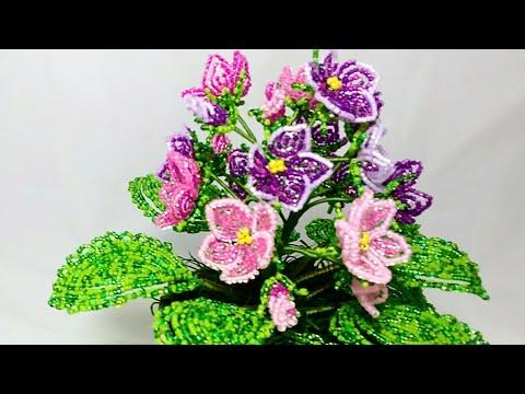 Мастер класс Фиалка из бисера Часть 2. Чашелистики. Beaded violets tutorial. Part 2.