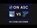 NHL | Rangers VS Blues