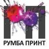 """ООО """"РУМБА ПРИНТ"""" Студия интерьерной печати"""