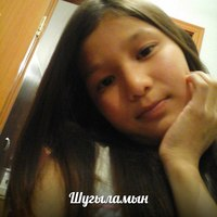 Шугыла Курманбай - фото №6